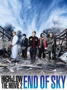 High & Low: The Movie 2 – End of Sky (2017) [บรรยายไทย ]